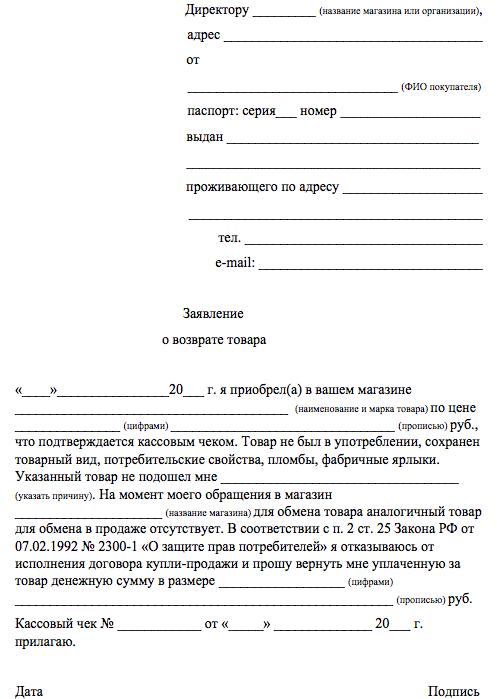 Сколько стоит регистрация свидетельства на собственность в мфц челябинске