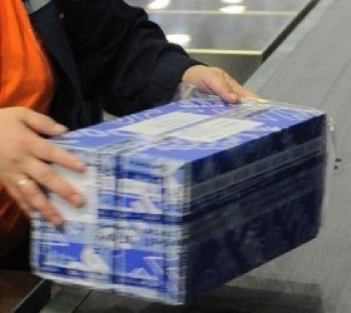 Почта россии заявление на обслуживание юридических лиц до востребования