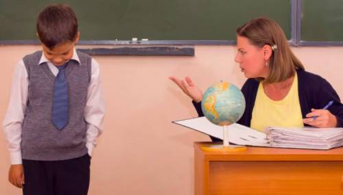 Ответ на жалобу родителей на учителя образец